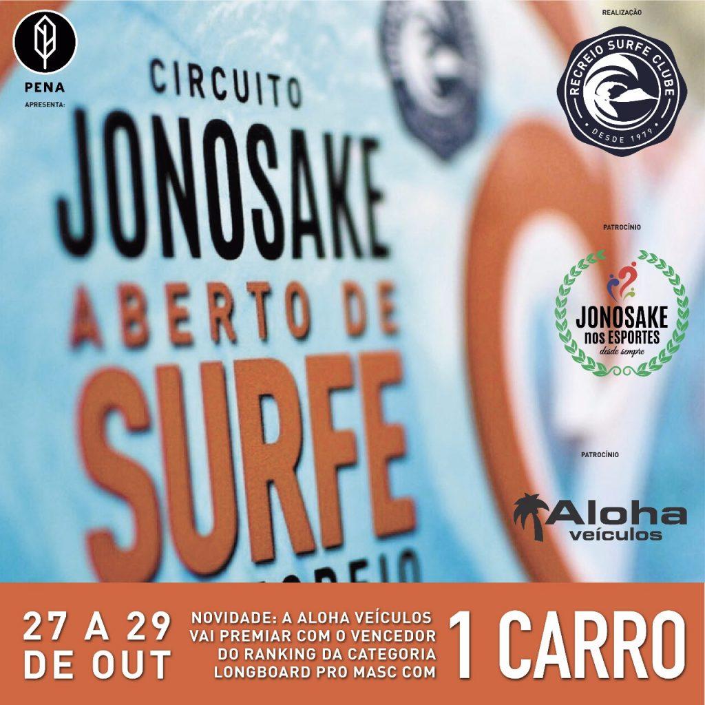 Recreio Surfe Clube – Inscrições abertas para a 2ª etapa do Circuito Jonosake 2017
